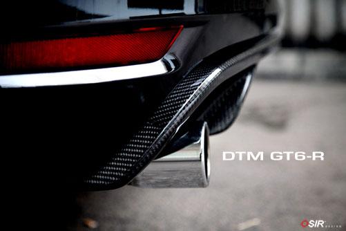 Carbon Rear Diffuser Vw Tuning Mag